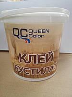 Клей Бустилат 1 кг