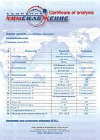 Доксицикліну гідрохлорид (Вибраміцин)