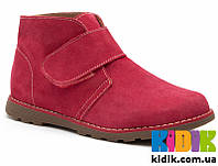 Демисезонные замшевые ботинки для девочек Bonino