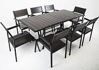 """Комплект мебели для кафе Микс-Лайн """"Бристоль"""" Венге цвет заказчика, черный"""