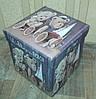 Пуфик раскладной Мишки (30х30х30 см)