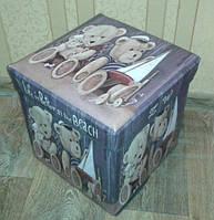 Пуфик раскладной Мишки (30х30х30 см), фото 1