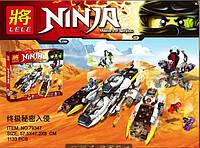 """Конструктор LELE Ninja 79347 """"Внедорожник с супер системой маскировки"""", 1133 детали"""