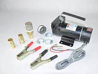 Высокопроизводительный насос для перекачки дизельного топлива 24 Вт 50 л/мин , мини азс
