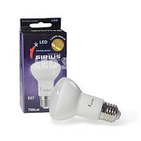 LED лампа Sirius R63 8w 4100K