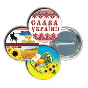 Значки: украинская символика, атрибутика, патриотические.