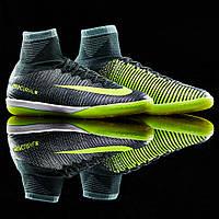 Футзалки Nike MercurialX Proximo II CR7 IC 852538-376 Найк Меркуриал Проксимо