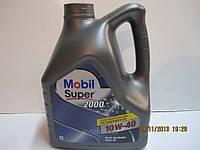 Масло моторное 10W-40 Super 2000, 4 л MOBIL