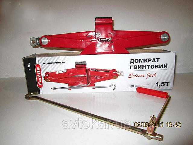 Домкрат ромб 1,5т - Автокар Украина в Киеве