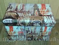 Пуфик раскладной Париж большой (50х30х30 см), фото 1