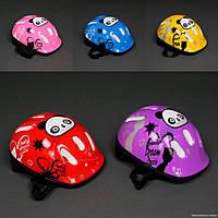 Защитный детский шлем 5 цветов  779-124