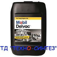 Моторное масло Mobil Delvac XHP ESP 10W-40 (20л)
