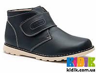 Демисезонные ботинки для мальчика Bonino 110050