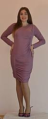 Платье SAHNA RAN