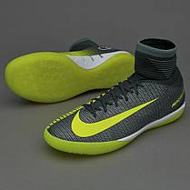 aab9eb3d Детские Футзалки Nike MercurialX Proximo JR II CR7 IC 852499-376 (Оригинал),