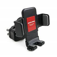 Универсальный держатель Back Hug+BIKE (BKP-400)