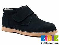 Демисезонные ботинки для мальчика Bubble boblle 110051