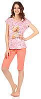 Комплект одежды жен. NOCE персиковый  XXL