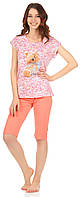 Комплект одежды жен. NOCE персиковый S