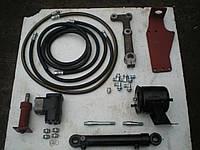 Гидроруль ЮМЗ-6 Д-65 комплект переоборудования