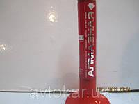 Паста для притирки клапанов алмазная, 40 гр. ВМП