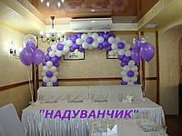 Арка з повітряних кульок та гелієві кульки по боках