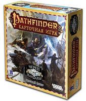 Следопыт:  Череп и Кандалы (Pathfinder Adventure Card Game Skull & Shackles) настольная игра