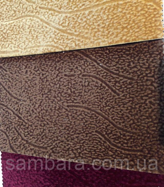 Мебельная ткань Jersey red ( AL01-03) ( джерси ред)