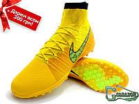 Сороконожки Nike Elastico (бампы, многошиповки, найк эластико) купить с Гарантией Superfly ProXimo (многошипов
