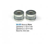 Вкладыш в фильтр тонкой очистки (паровой фазы) Prins №25, полиэстер