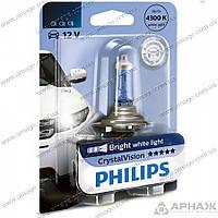 Лампа галогенная Philips H11 Cristal Vision 4300K 12362CVB1