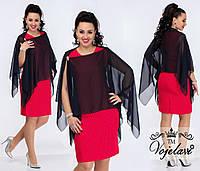 Весеннее платье с накидкой + брошка 48-54