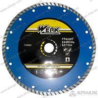 Алмазный круг Werk Turbo 115*7*22.225 WE110110
