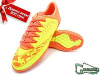 Сороконожки Nike Mercurial (бампы, найк меркуриал) купить с Гарантией