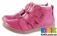 Демисезонные ботинки для девочки Mrugala 5114-44