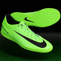 Футзалки Nike MERCURIALX VORTEX III IC 831970-303 Найк Меркуриал