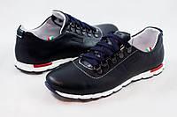 Кожаные мужские спортивные туфли,качество ,синие