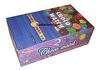 Драже Шоколадные Часики блистер 48 шт (Prestige)