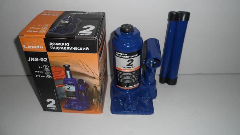 Домкрат бутылочный гидравлический Lavita 2,0 т, фото 2