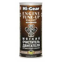 Hi-Gear Мягкий очиститель для двигателей с износом, с SMT2 (444мл)