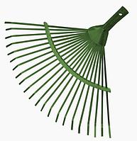 Грабли веерные металлические (без черенка)