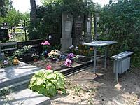 Благоустройство  могильных сооружений.