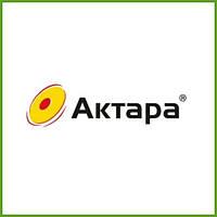 Инсектицид Актара (Тиаметоксам 250 г/кг) купить в Киеве без этикетки