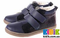 Демисезонные ботинки для мальчика Mrugala 5114-30