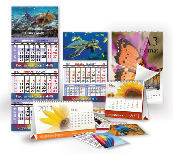 Печать календарей с фото