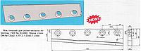 Ножи для гильотины по металлу 750*128*40 сталь 6ХВ2С
