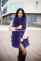 Очень красивый жилет из меха финского песца, цвет кобальтово-синий, в наличии 46/48 размер