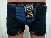 Мужские трусы 46-48 размер, фото 1