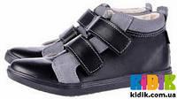 Демисезонные ботинки для мальчика Mrugala 5114
