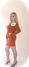 Сукня APPLE, фото 2
